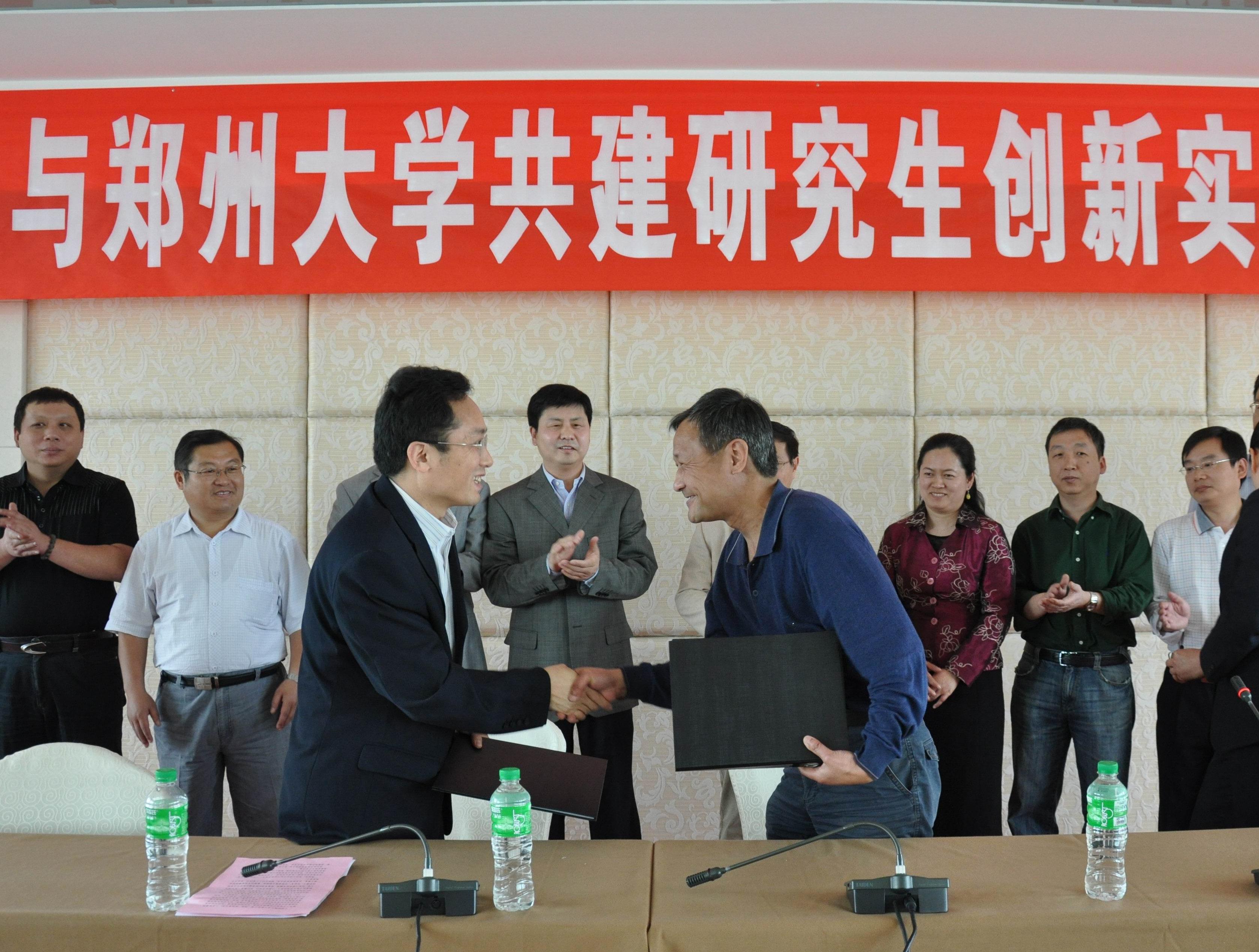 郑州大学土木工程就业